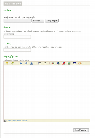 add image screenshot